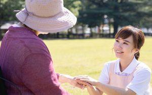 Tập đoàn y tế Kouseikai tuyển 06 Nữ Điều dưỡng làm việc tại Nhật Bản